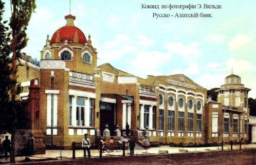 Городская больница имени анкудинова сайт