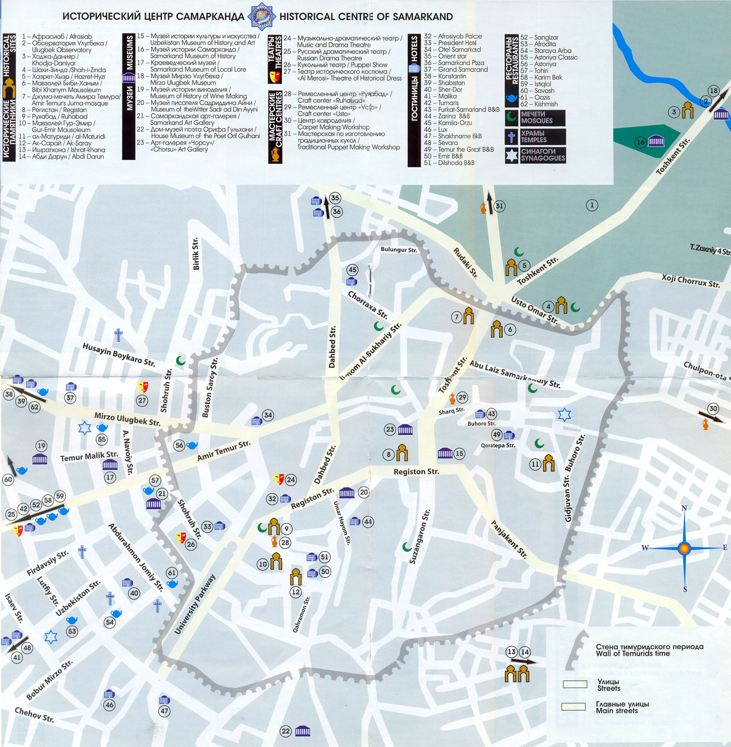 Maps of Uzbekistan Uzbekistan Maps Maps of Uzbekistan cities