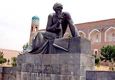 Monument of Al-Khorezmiy