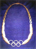 Gold order from International Olympic Committee. The Museum of Olympic Glory. Museums of Tashkent