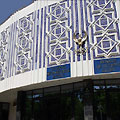 The Museum of Olympic Glory. Museums of Tashkent