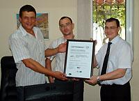 Сегодня в подтверждение соответствия внедренной системы менеджмента качества  международному стандарту ISO 9001:2008 был торжественно вручен  международный сертификат TUV International Certification