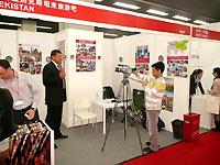 Выставка COTTM 2010