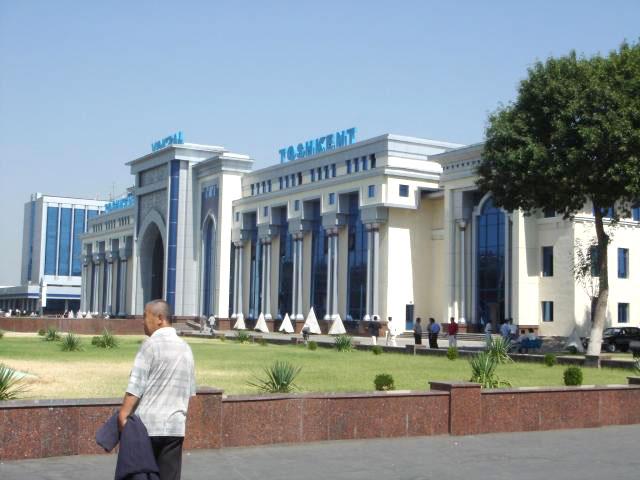 АО Узбекистон темир йуллари  Главная