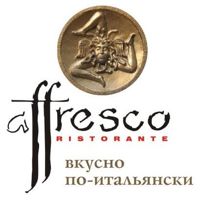 Ресторан affresco логотип