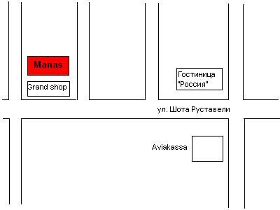 "Арт-кафе ""Манас"" Рестораны"