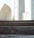 Pictures of Samarkand