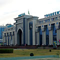 Pictures of Tashkent Railway station