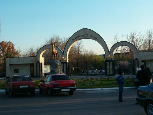 Image result for фотографии старого зоопарка в ташкенте